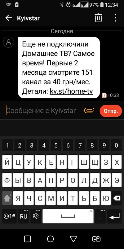 Screenshot_2019-10-29-12-34-47