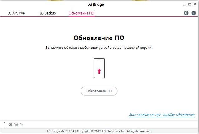 LG AirDrive3