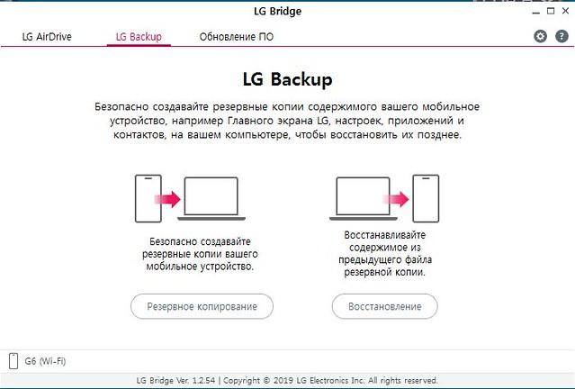LG AirDrive2