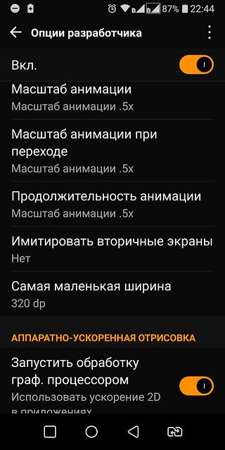 Screenshot_2019-10-29-22-44-24