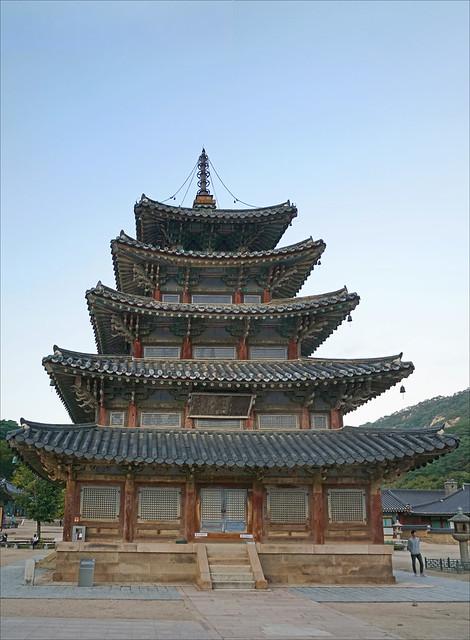 Pagode à cinq étages (temple Beopju-sa, Corée du Sud)