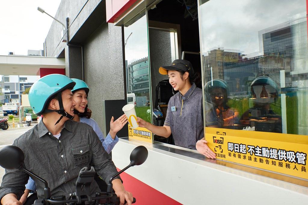 圖說- 台灣麥當勞「冷飲直接喝」全面推行!自11月6日起,歡樂送與得來速服務,將加入「冷飲直接喝」行列,不再主動提供吸管,敬請消費者持續支持減塑又減廢的「冷飲直接喝」,一起用行動保護環境。