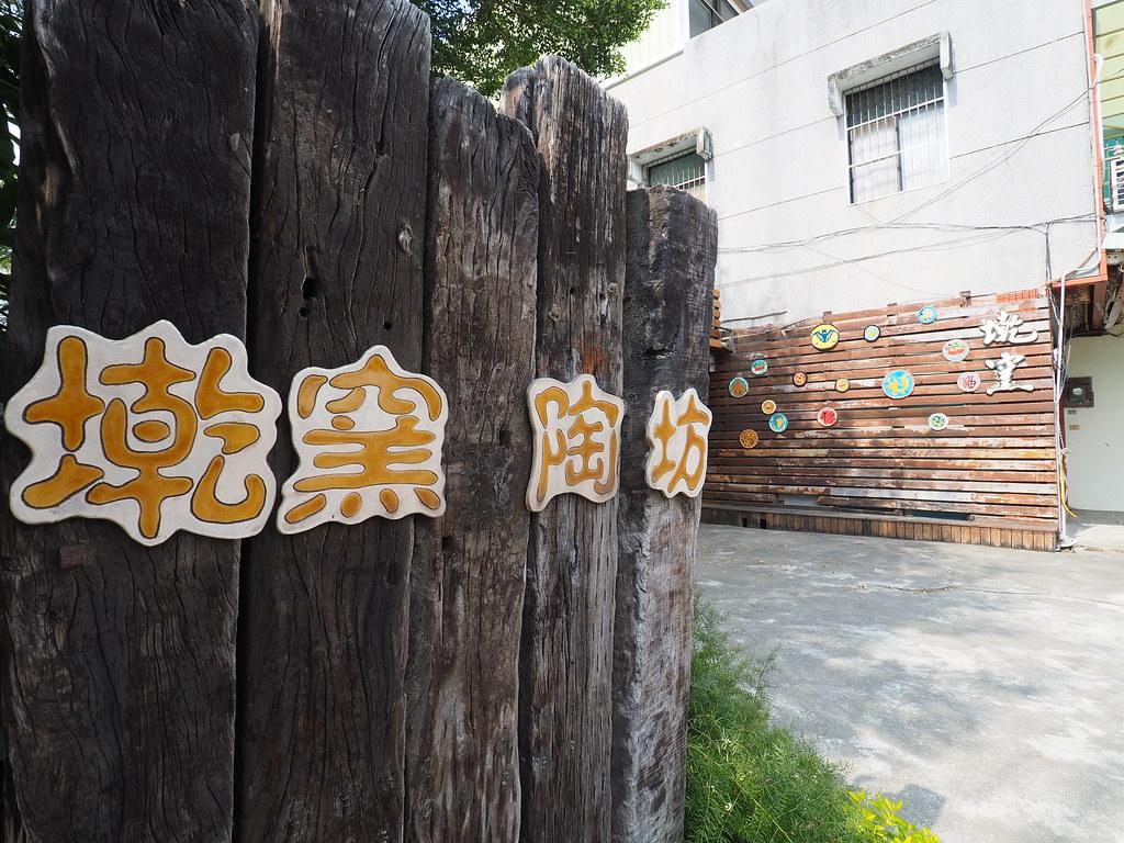 嘉義六腳鄉景點用九柑仔店拍攝場景旅遊趣 (27)