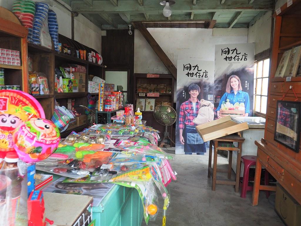 嘉義六腳鄉景點用九柑仔店拍攝場景旅遊趣 (4)