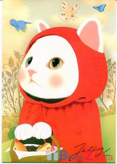 Balloon 15 Choo Choo Cat Postcard