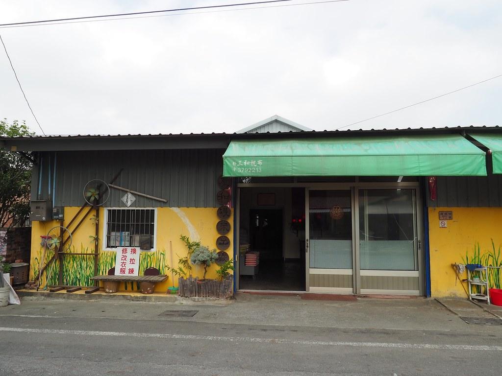 嘉義六腳鄉景點用九柑仔店拍攝場景旅遊趣 (11)