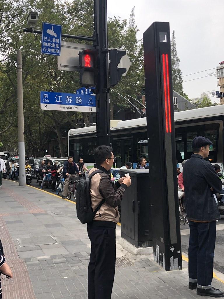 Crosswalk Surveillance
