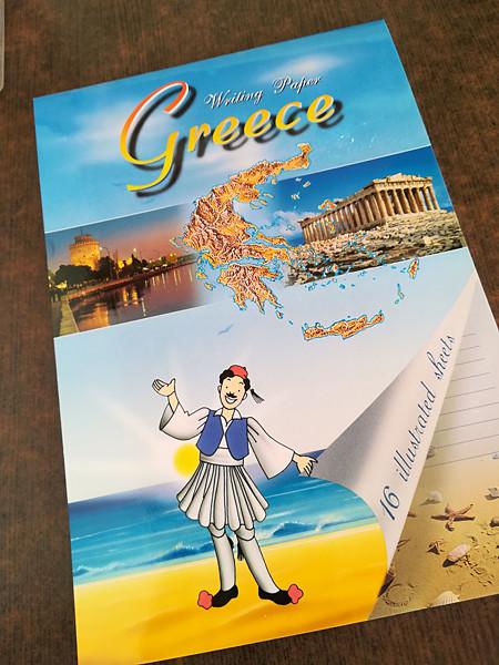 le cahier de vacances de Clément