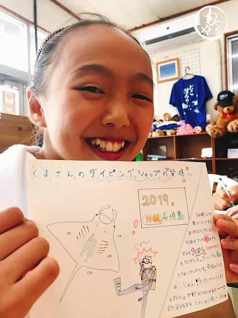 Aちゃん、今回もステキなお手紙ありがとう!!!