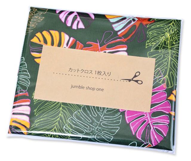 カットクロス Art Gallery Fabrics Maara Jungle Tour