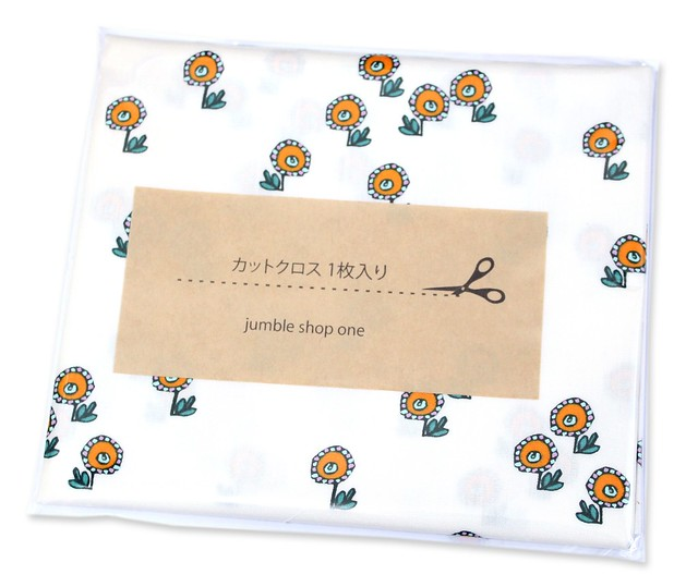 カットクロス Art Gallery Fabrics Maara Happy Landings