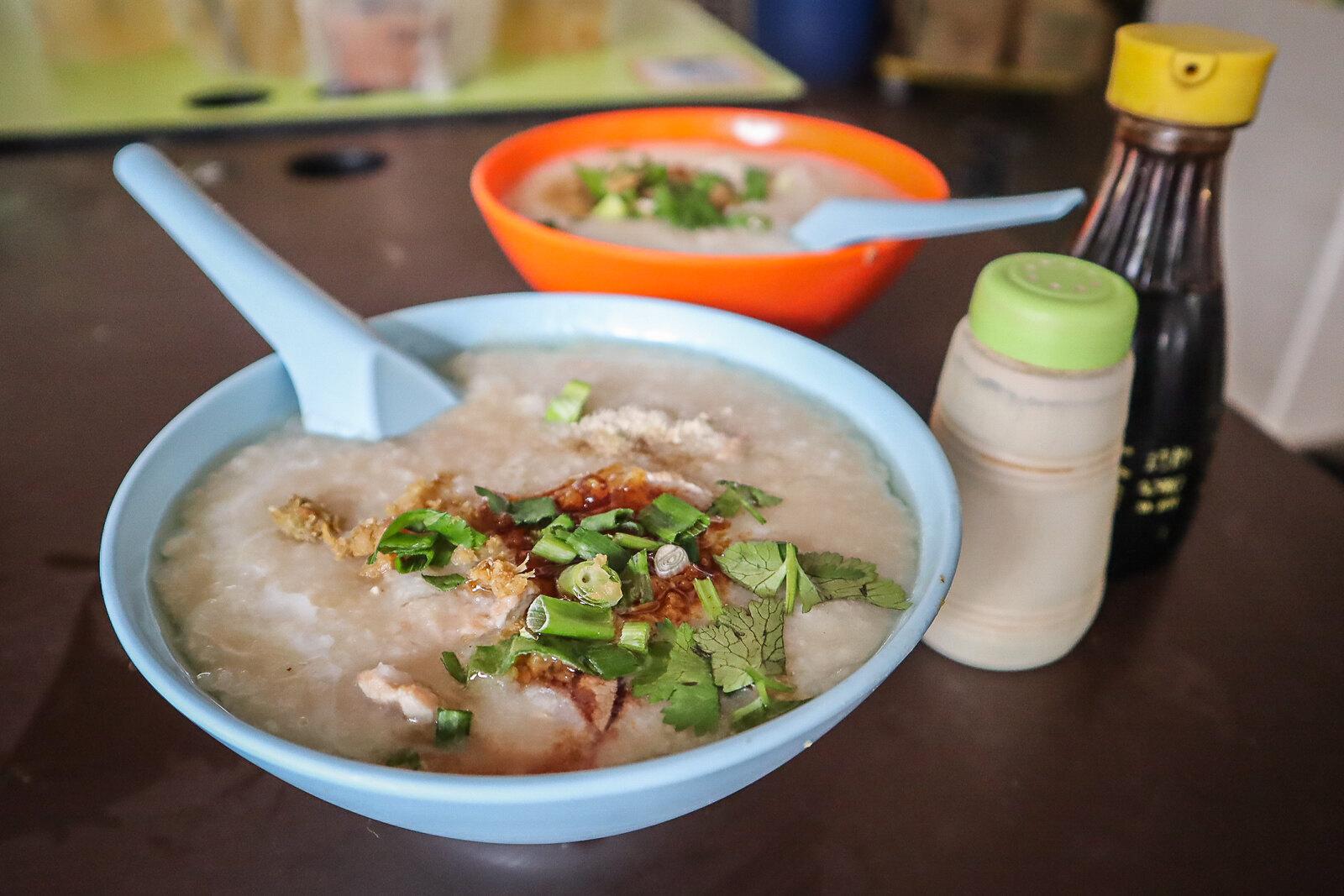 pork porridge 1