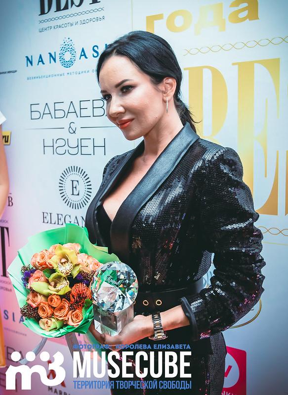 proryv_goda_2019-125