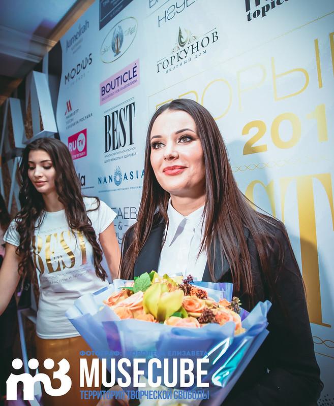 proryv_goda_2019-113