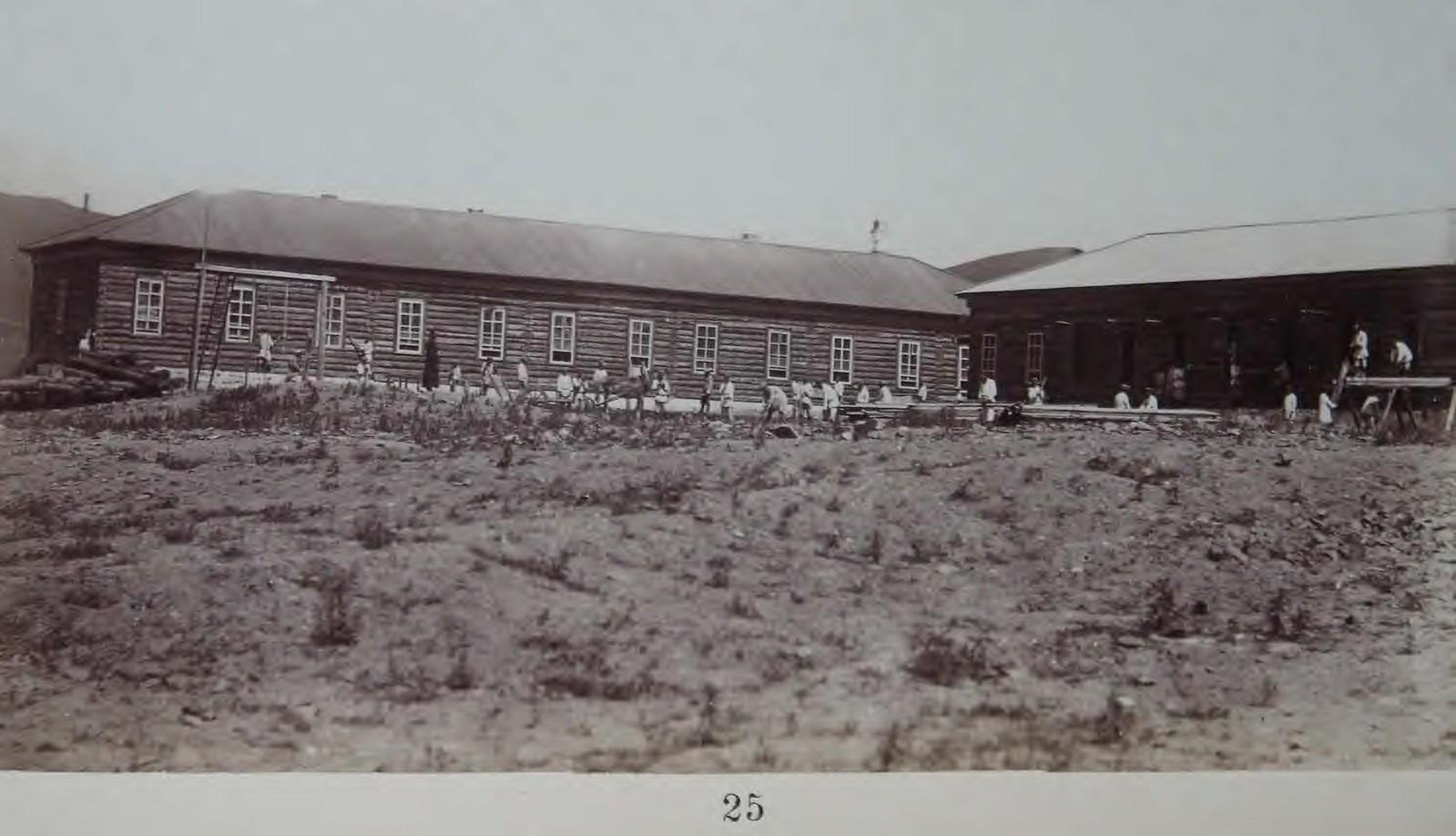 25. Постройка новой Акатуйской тюрьмы