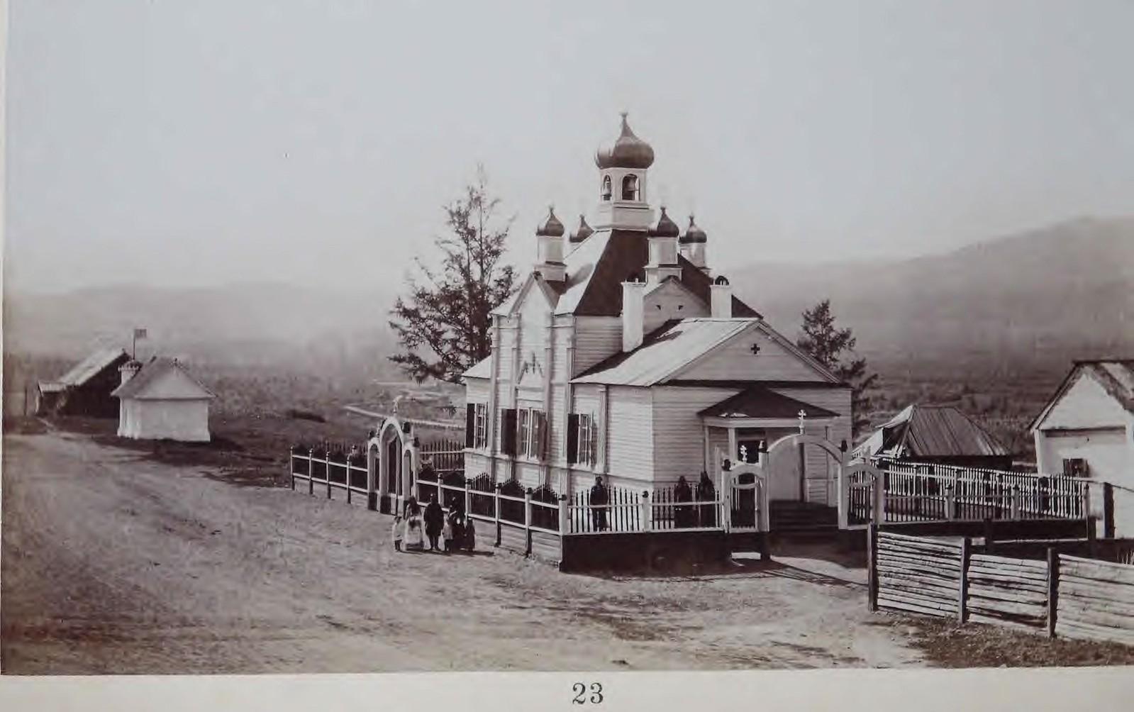23. Церковь Св.Николая на  Средне-Карийском промысле