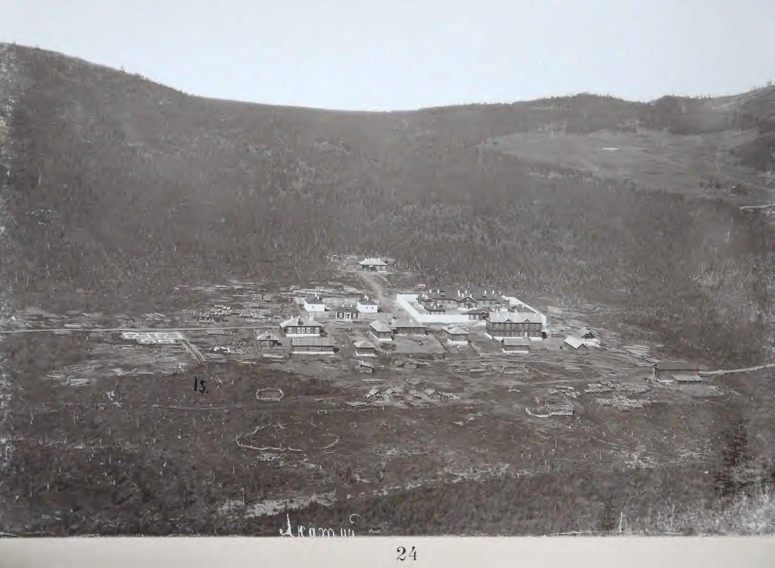 24. Акатуйская тюрьма