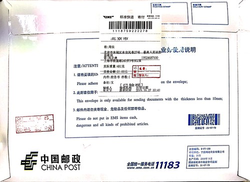 20191027-最高法院监察局-1