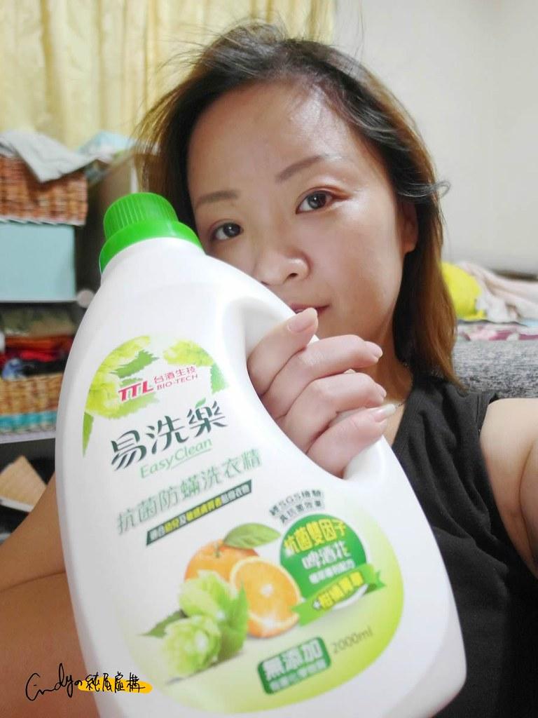 台酒生技易洗樂抗菌防螨洗衣精