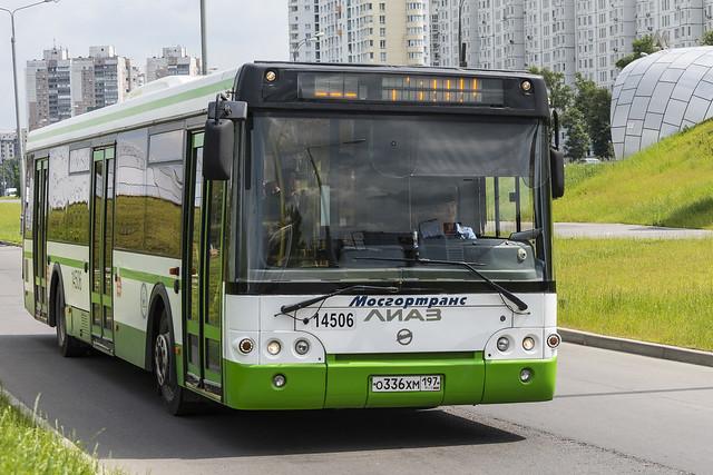 LiAZ-5292 bus