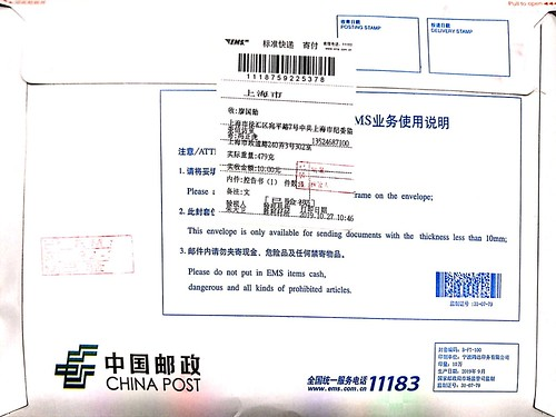 20191027-监察委1-1