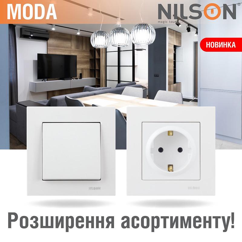 Nilson Moda