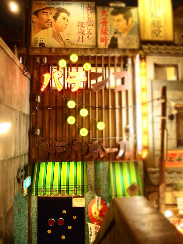 ramen-ryushanhai4