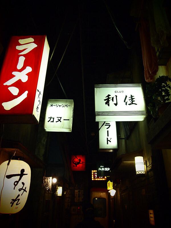 ramen-ryushanhai1