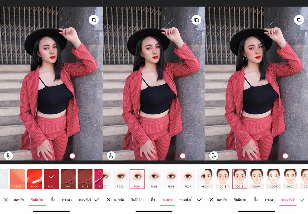 Meitu-Makeup-03