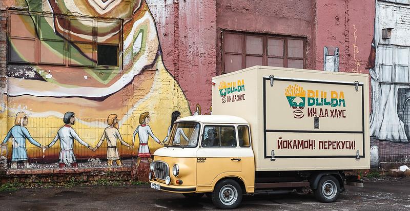 Беларусь: минский стрит-арт -  — LiveJournal