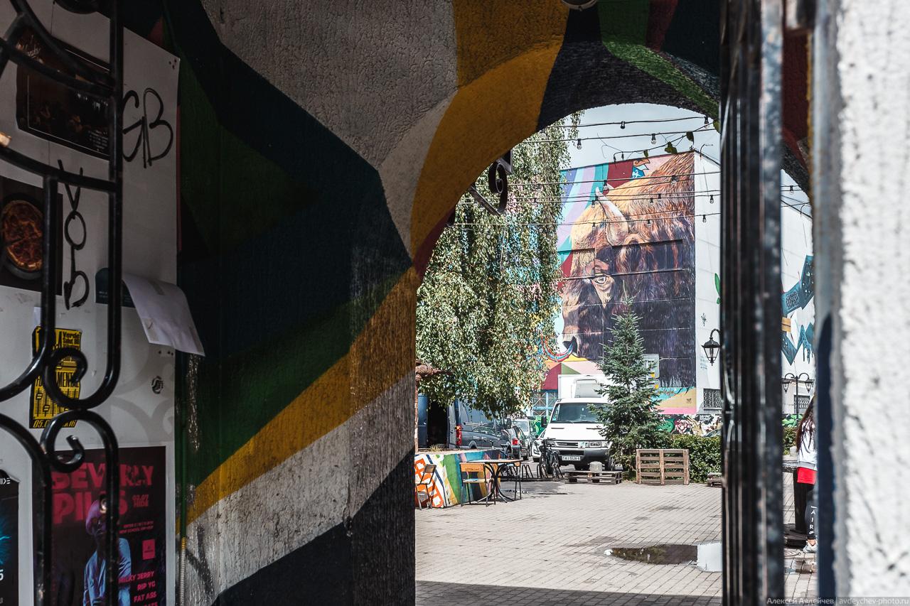 фестиваль Vulica Brasil, Минск