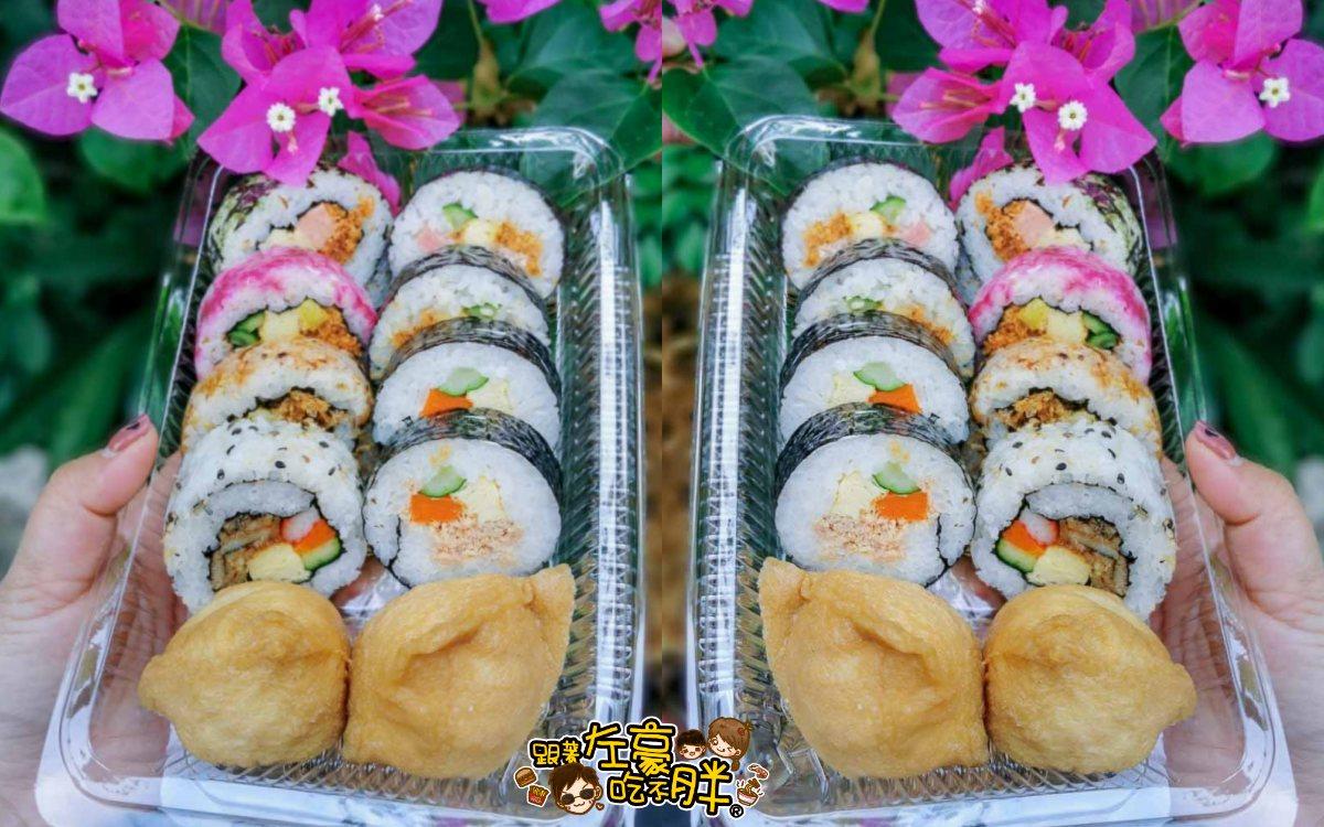 蛋壽司 鳳山美食鳳山壽司-0