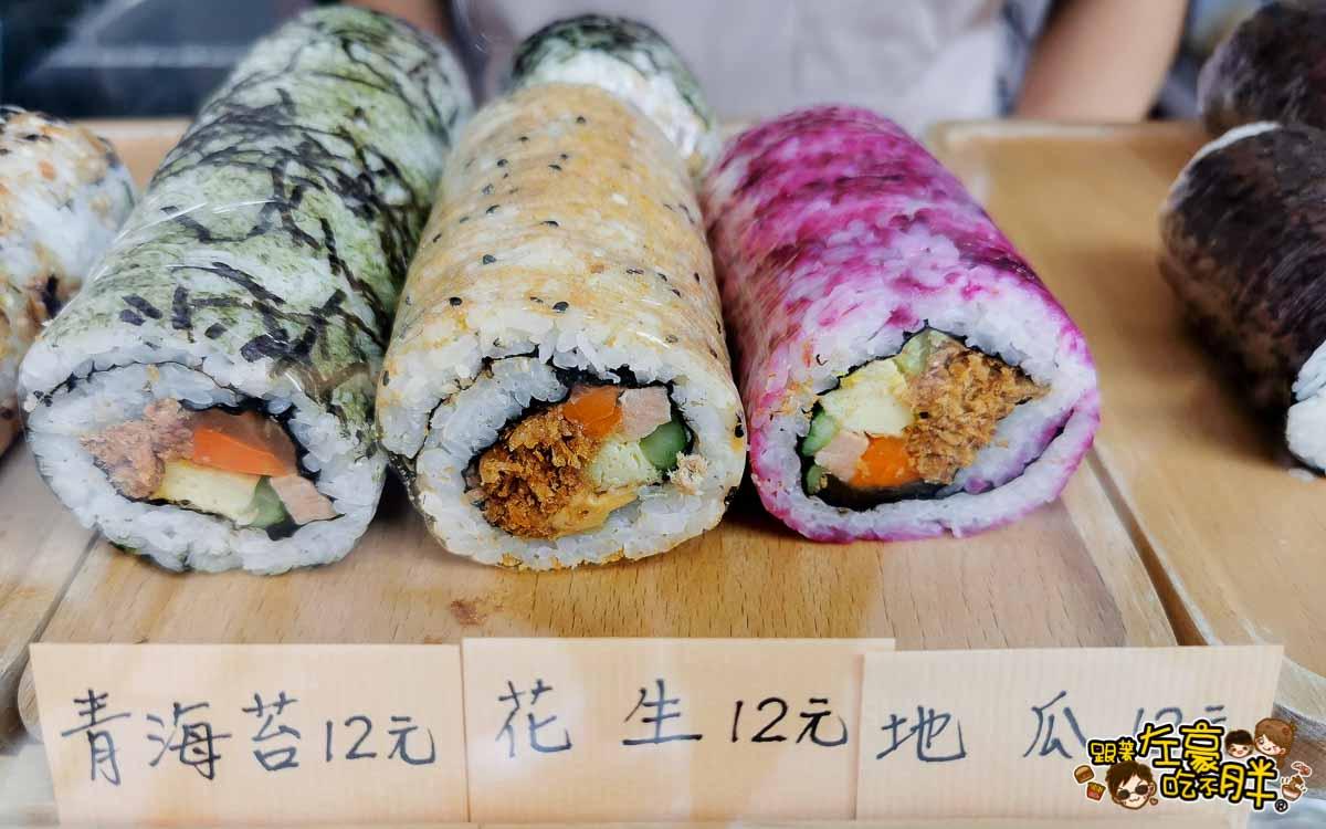 蛋壽司 鳳山美食鳳山壽司-2