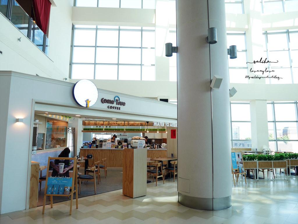 台北東區必吃ig打卡美食成真咖啡Come True Coffee好拍夢幻咖啡廳 (3)