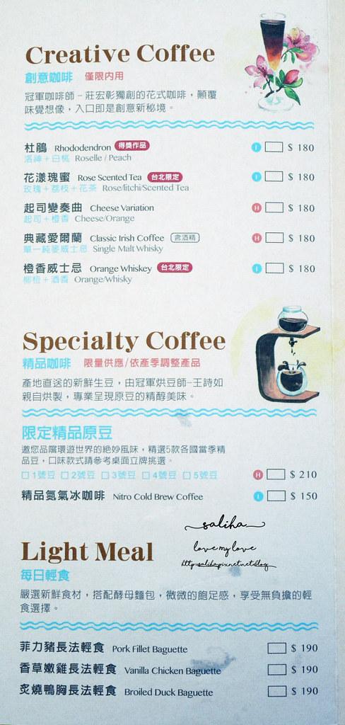 台北大安區東區成真咖啡Come True Coffeesogo復興店菜單價位訂位menu (2)
