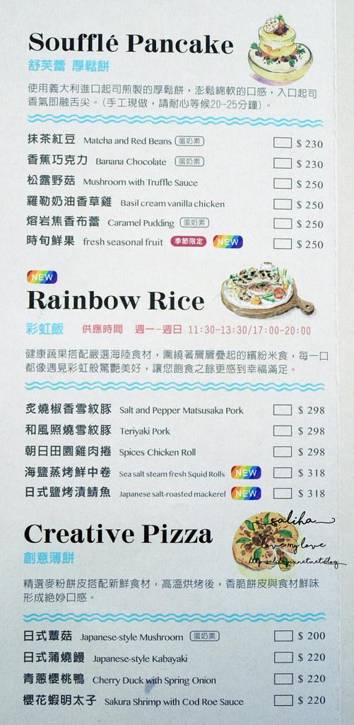 台北大安區東區成真咖啡Come True Coffeesogo復興店菜單價位訂位menu (1)
