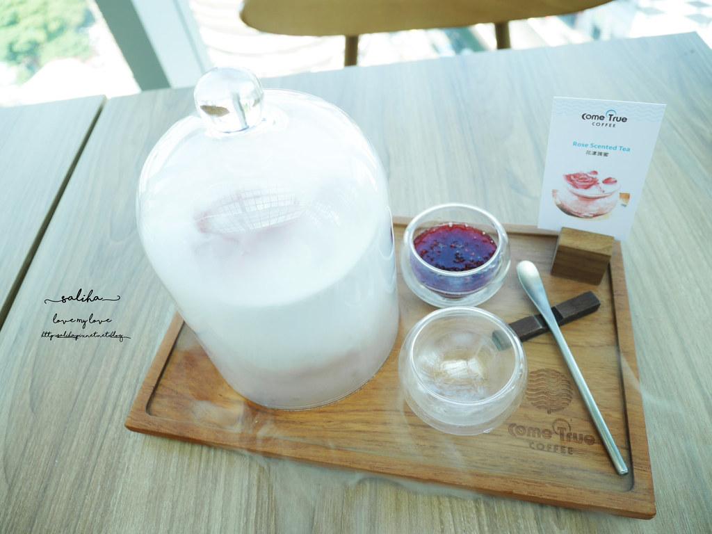 台北大安區不限時咖啡廳下午茶餐廳成真咖啡不可訂位低消餐點推薦 (1)