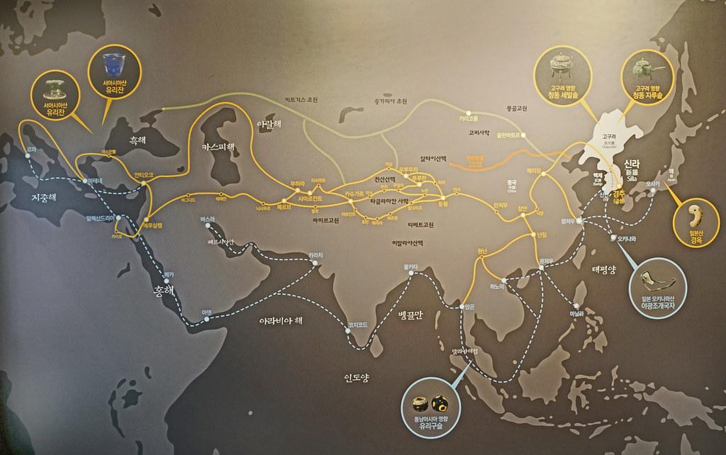 Les échanges commerciaux à l'époque des trois Royaumes (Gyeongju, Corée du sud)