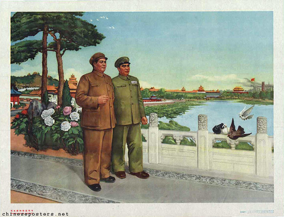 Chairman Mao and Commander-in-chief Zhu
