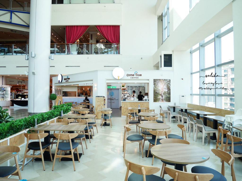 台北東區必吃ig打卡美食成真咖啡Come True Coffee好拍夢幻咖啡廳 (2)