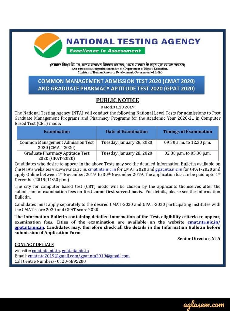 CMAT 2020 Exam notice