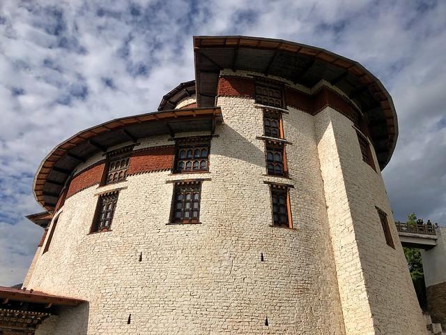 Atalaya de Paro (Bután)