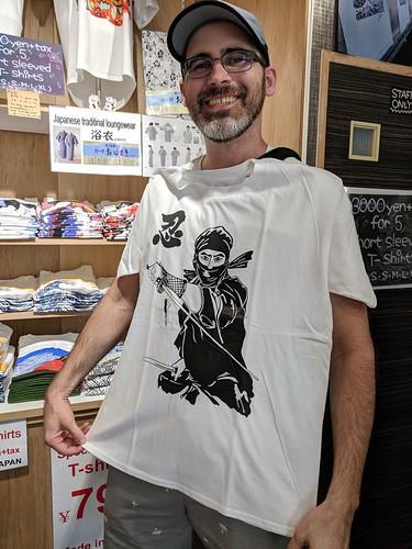Eric found a t-shirt!