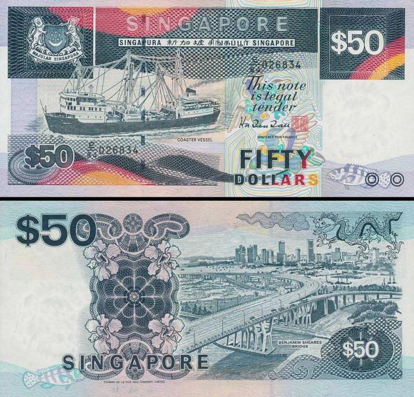 50 dolárov Singapúr 1994, P36