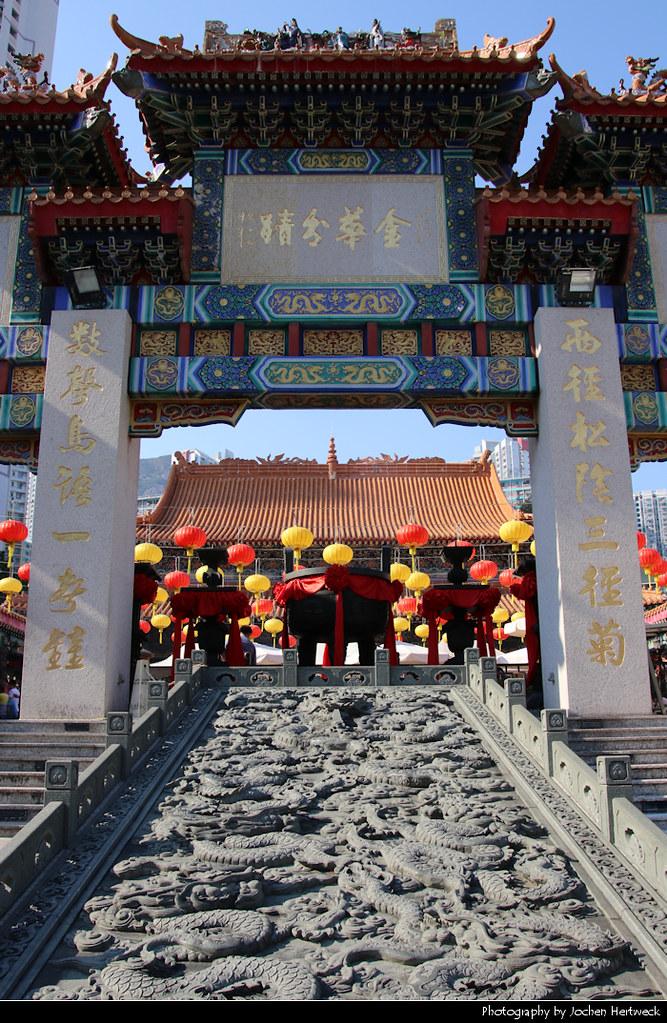 Wong Tai Sin Temple, Hong Kong, China