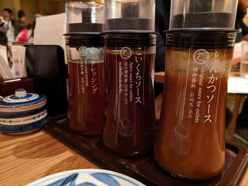 tonkatsu sauces @ Katsukura