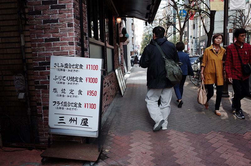 37偽東京いい道しぶい道 並木通り三州屋銀座店入口