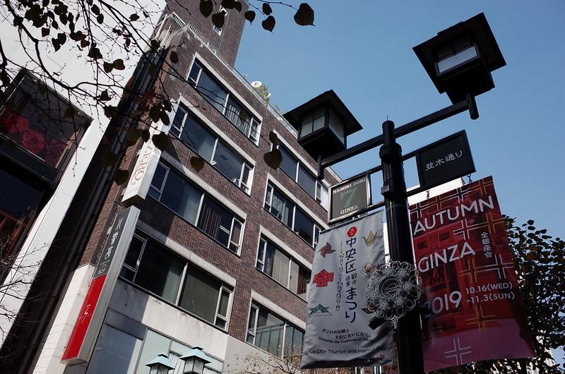 17偽東京いい道しぶい道 並木通り街灯