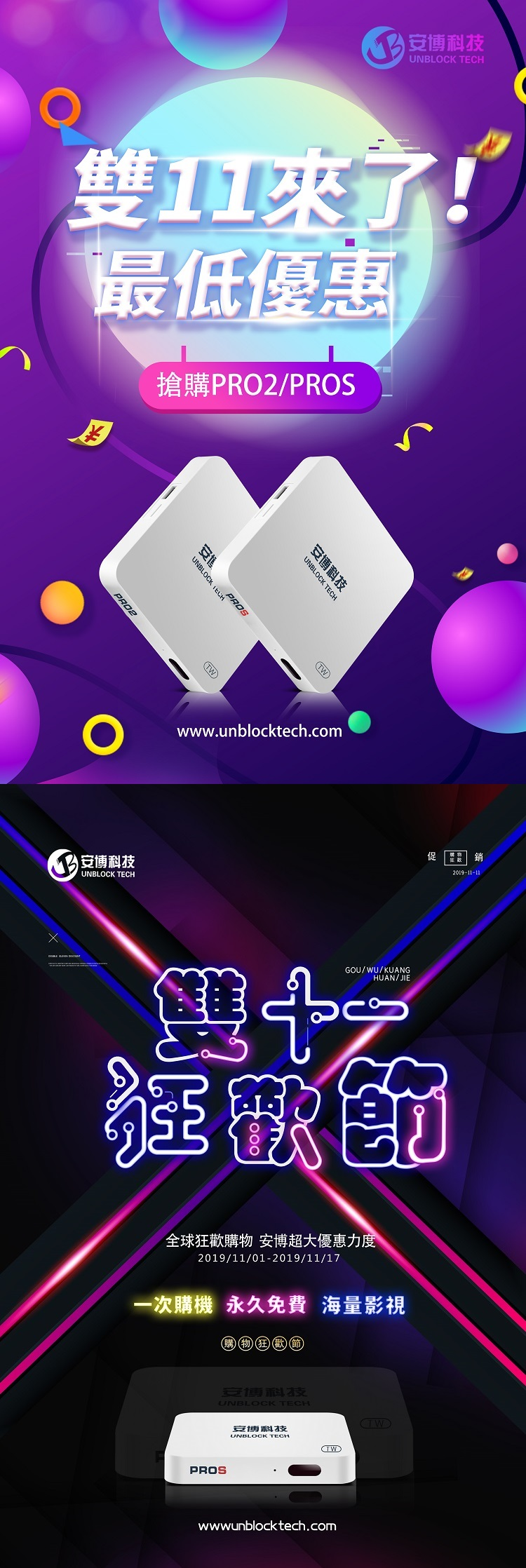 WeChat 圖片_20191031113013