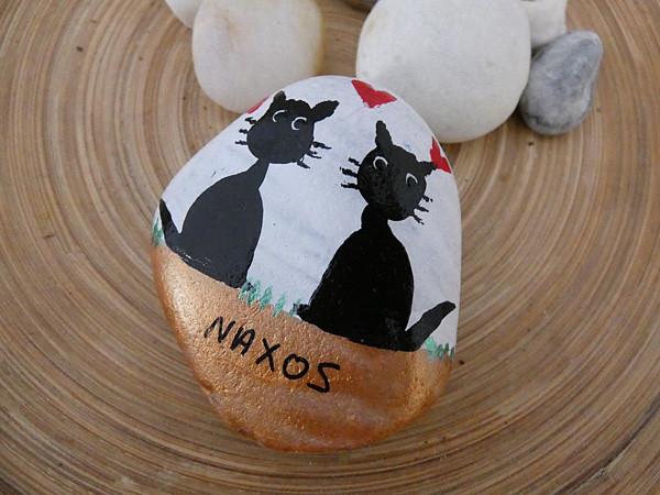 galet Naxos
